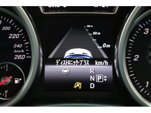 GLE350d 4マチックスポーツ レーダーセーフティP AMGスタイリングP 黒革シート 全席シートヒーター ナビ地デジ 360度カメラシステム ハーマンカードンS 電動Rゲート LEDヘッドライト PTS AMG20AW 2年保証(39枚目)