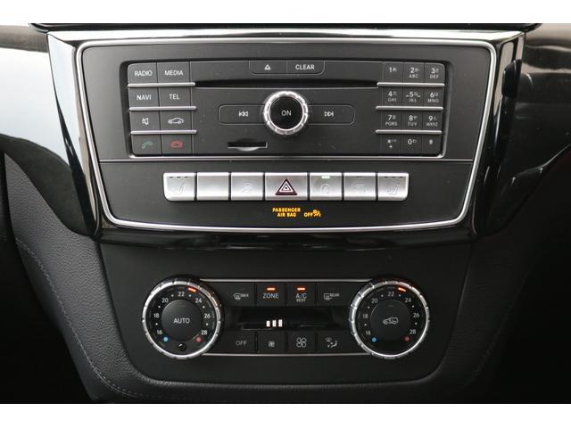 GLE350d 4マチックスポーツ レーダーセーフティP AMGスタイリングP 黒革シート 全席シートヒーター ナビ地デジ 360度カメラシステム ハーマンカードンS 電動Rゲート LEDヘッドライト PTS AMG20AW 2年保証(52枚目)