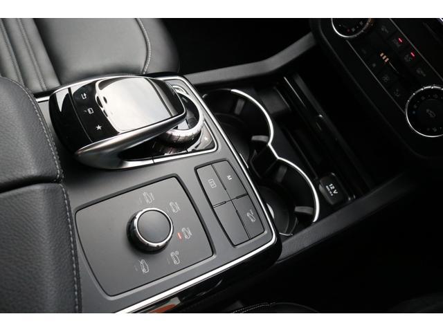 GLE350d 4マチックスポーツ レーダーセーフティP AMGスタイリングP 黒革シート 全席シートヒーター ナビ地デジ 360度カメラシステム ハーマンカードンS 電動Rゲート LEDヘッドライト PTS AMG20AW 2年保証(53枚目)