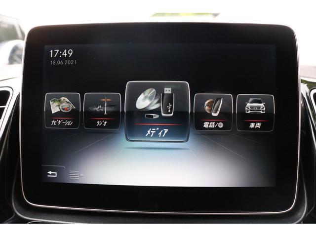 GLE350d 4マチックスポーツ レーダーセーフティP AMGスタイリングP 黒革シート 全席シートヒーター ナビ地デジ 360度カメラシステム ハーマンカードンS 電動Rゲート LEDヘッドライト PTS AMG20AW 2年保証(56枚目)