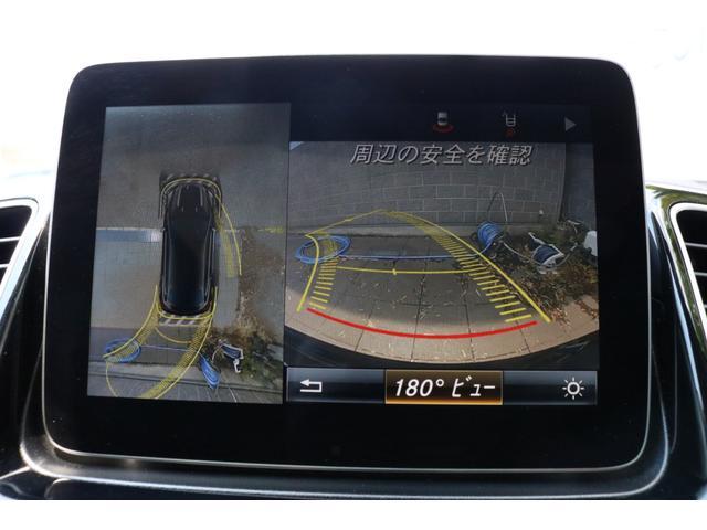 GLE350d 4マチック クーペスポーツ レーダーセーフティP AMGスタイリングP パノラマSR 黒革シート ナビ地デジ 360度カメラ AppleCarPlay ハーマンカードン LEDヘッドライト 電動Rゲート AMG21AW 2年保証(12枚目)
