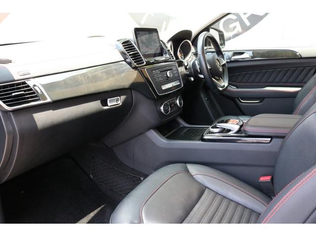 GLE350d 4マチック クーペスポーツ レーダーセーフティP AMGスタイリングP パノラマSR 黒革シート ナビ地デジ 360度カメラ AppleCarPlay ハーマンカードン LEDヘッドライト 電動Rゲート AMG21AW 2年保証(21枚目)