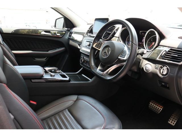 GLE350d 4マチック クーペスポーツ レーダーセーフティP AMGスタイリングP パノラマSR 黒革シート ナビ地デジ 360度カメラ AppleCarPlay ハーマンカードン LEDヘッドライト 電動Rゲート AMG21AW 2年保証(25枚目)