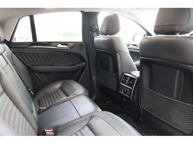 GLE350d 4マチック クーペスポーツ レーダーセーフティP AMGスタイリングP パノラマSR 黒革シート ナビ地デジ 360度カメラ AppleCarPlay ハーマンカードン LEDヘッドライト 電動Rゲート AMG21AW 2年保証(27枚目)