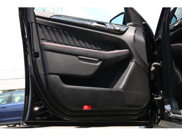 GLE350d 4マチック クーペスポーツ レーダーセーフティP AMGスタイリングP パノラマSR 黒革シート ナビ地デジ 360度カメラ AppleCarPlay ハーマンカードン LEDヘッドライト 電動Rゲート AMG21AW 2年保証(29枚目)