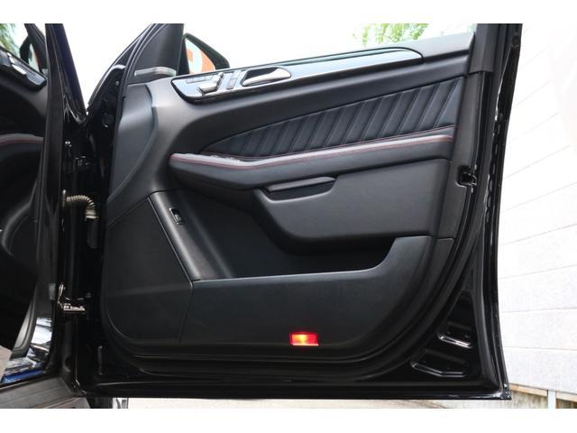 GLE350d 4マチック クーペスポーツ レーダーセーフティP AMGスタイリングP パノラマSR 黒革シート ナビ地デジ 360度カメラ AppleCarPlay ハーマンカードン LEDヘッドライト 電動Rゲート AMG21AW 2年保証(31枚目)