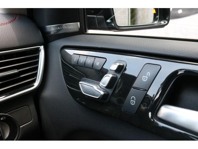 GLE350d 4マチック クーペスポーツ レーダーセーフティP AMGスタイリングP パノラマSR 黒革シート ナビ地デジ 360度カメラ AppleCarPlay ハーマンカードン LEDヘッドライト 電動Rゲート AMG21AW 2年保証(42枚目)