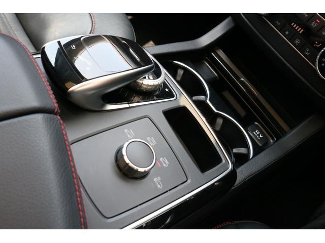 GLE350d 4マチック クーペスポーツ レーダーセーフティP AMGスタイリングP パノラマSR 黒革シート ナビ地デジ 360度カメラ AppleCarPlay ハーマンカードン LEDヘッドライト 電動Rゲート AMG21AW 2年保証(53枚目)