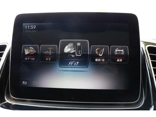 GLE350d 4マチック クーペスポーツ レーダーセーフティP AMGスタイリングP パノラマSR 黒革シート ナビ地デジ 360度カメラ AppleCarPlay ハーマンカードン LEDヘッドライト 電動Rゲート AMG21AW 2年保証(56枚目)
