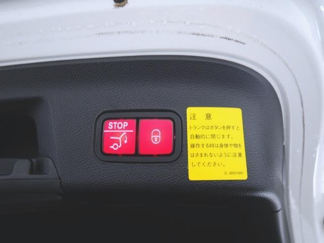 「メルセデスベンツ」「GLE」「SUV・クロカン」「京都府」の中古車11