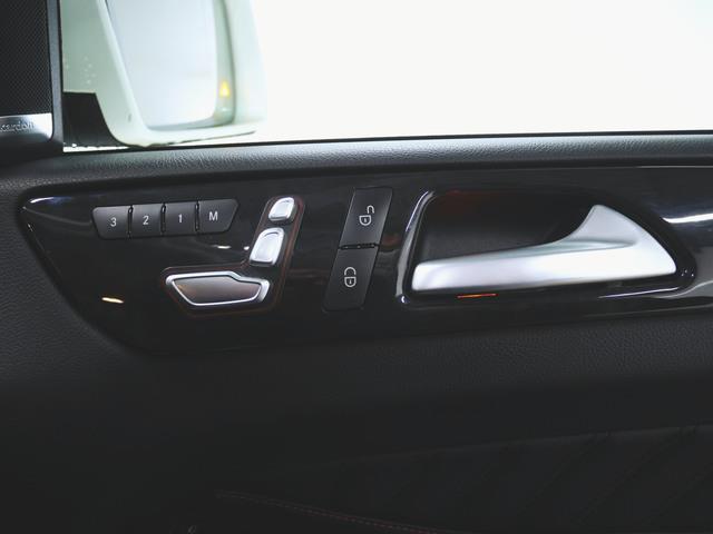 「メルセデスベンツ」「GLE」「SUV・クロカン」「京都府」の中古車21