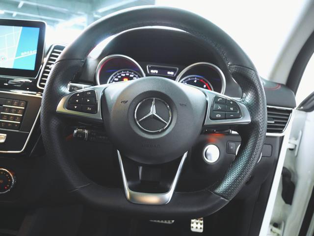「メルセデスベンツ」「GLE」「SUV・クロカン」「京都府」の中古車23