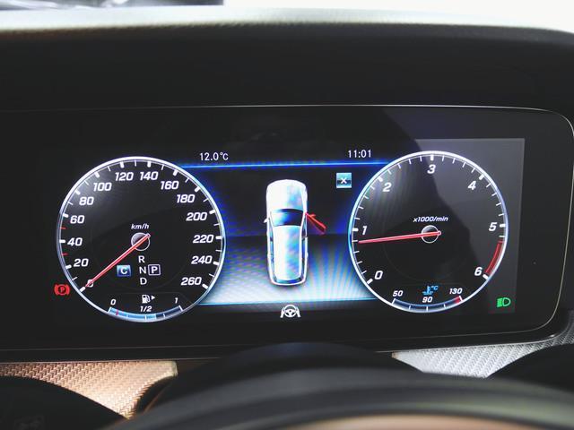 「メルセデスベンツ」「Eクラスオールテレイン」「SUV・クロカン」「京都府」の中古車26
