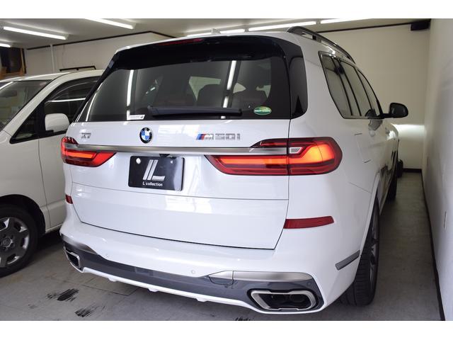 価格の安さには秘密があります。当社の車両は前オーナー様が乗っていた車を直接買取した車を主に販売しております。中間マージンをカットすることでこの価格を実現できました。
