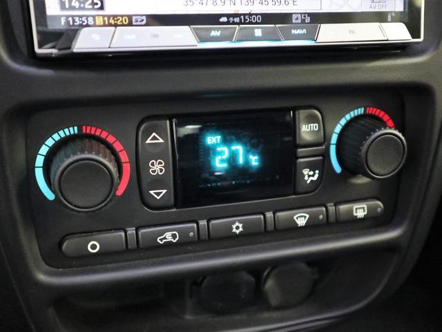 「シボレー」「シボレー トレイルブレイザー」「SUV・クロカン」「東京都」の中古車20