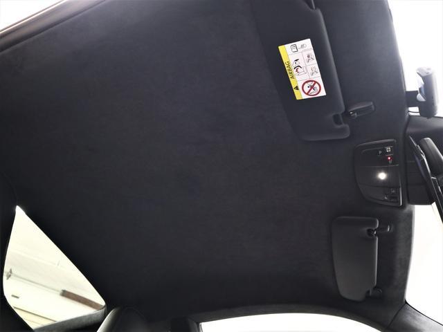 911ターボS スポクロ 黒革  エントリードライブ(11枚目)