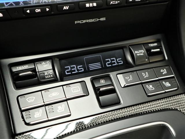 911ターボS スポクロ 黒革  エントリードライブ(17枚目)