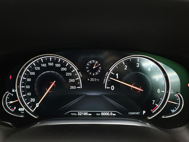 740i サラウンドビュー ディスプレイキー ジェスチャーコントロール インテリジェントセーフティ ACC ナビフルセグ PDC ソフトクローズ シートヒーターエアコン リフター LEDヘッドライト ETC(16枚目)