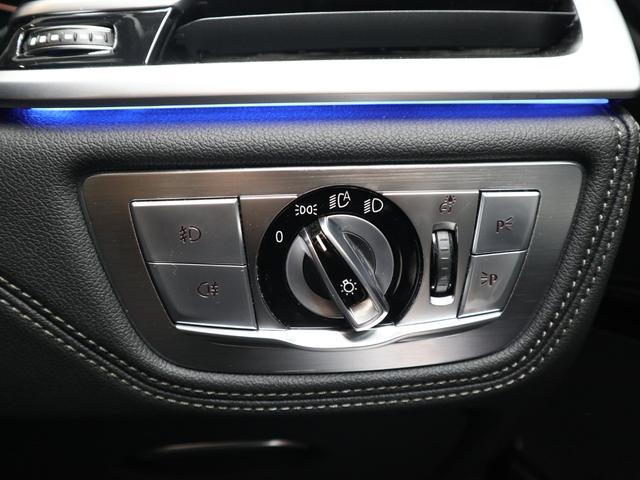 740i サラウンドビュー ディスプレイキー ジェスチャーコントロール インテリジェントセーフティ ACC ナビフルセグ PDC ソフトクローズ シートヒーターエアコン リフター LEDヘッドライト ETC(17枚目)