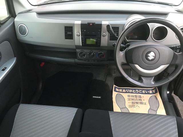 スズキ ワゴンR FXリミテッド 軽自動車 整備付 AT 保証付 エアコン