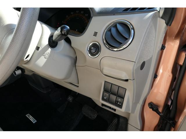 L 4WD シートヒーター付(11枚目)
