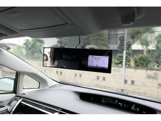 S エイムゲインエアロ 車高調 19インチ 車検R3年6月(16枚目)