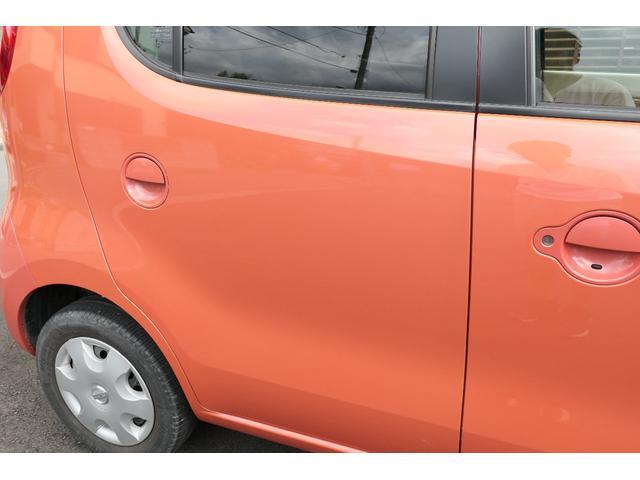 「日産」「モコ」「コンパクトカー」「東京都」の中古車47