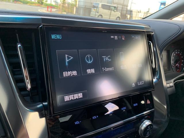 Z Gエディション SR黒革7人3眼LED10インチナビ(11枚目)