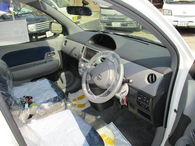 運転席開閉時画像