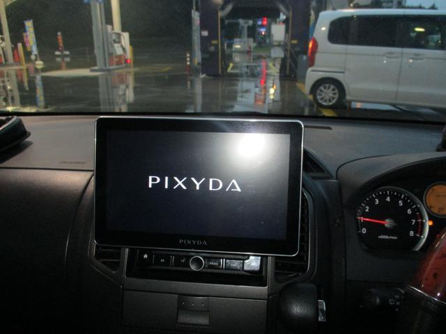PIXYDA 社外メディアついてます!!