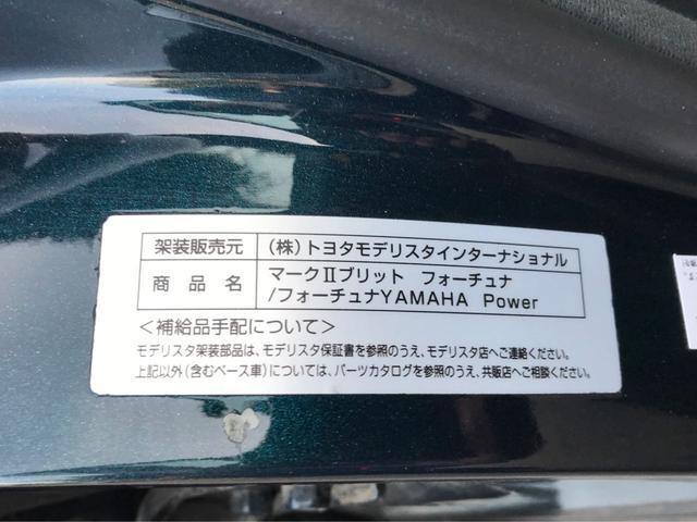 「トヨタ」「マークIIブリット」「ステーションワゴン」「埼玉県」の中古車24