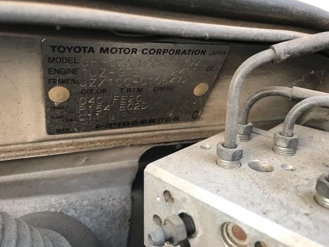 「トヨタ」「チェイサー」「セダン」「埼玉県」の中古車38