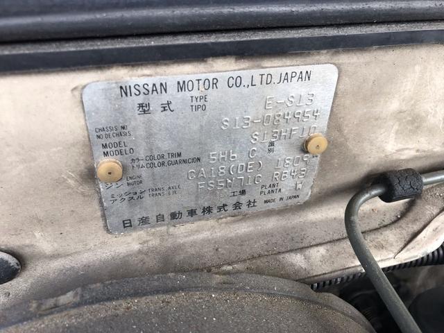 「日産」「シルビア」「クーペ」「埼玉県」の中古車41