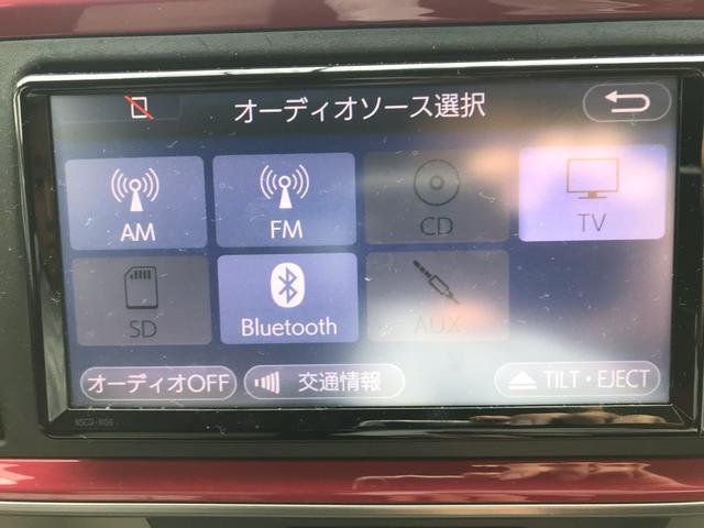 「トヨタ」「パッソ」「コンパクトカー」「埼玉県」の中古車25