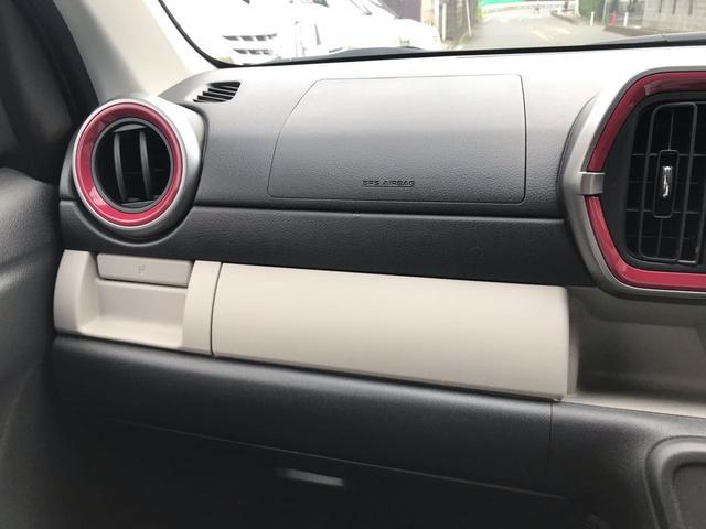 「トヨタ」「パッソ」「コンパクトカー」「埼玉県」の中古車27