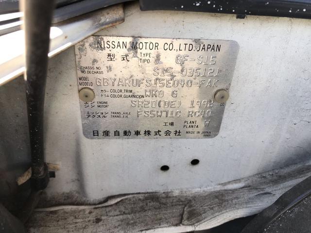 「日産」「シルビア」「クーペ」「埼玉県」の中古車42
