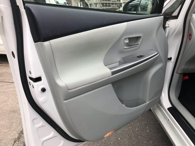 「トヨタ」「プリウスα」「ミニバン・ワンボックス」「埼玉県」の中古車36