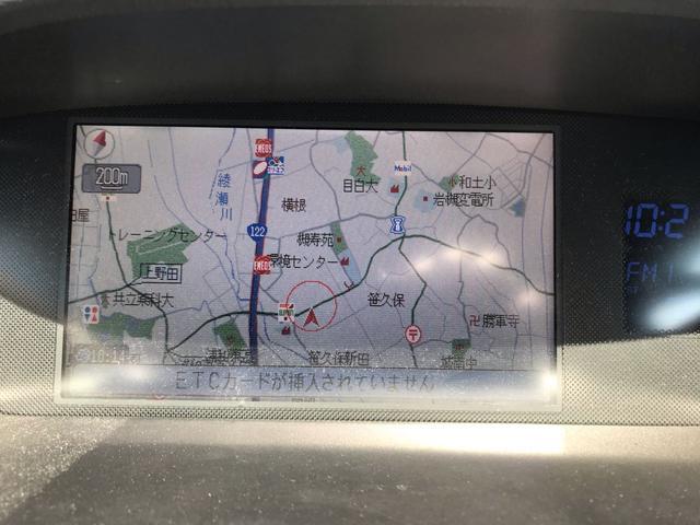 「ホンダ」「オデッセイ」「ミニバン・ワンボックス」「埼玉県」の中古車25
