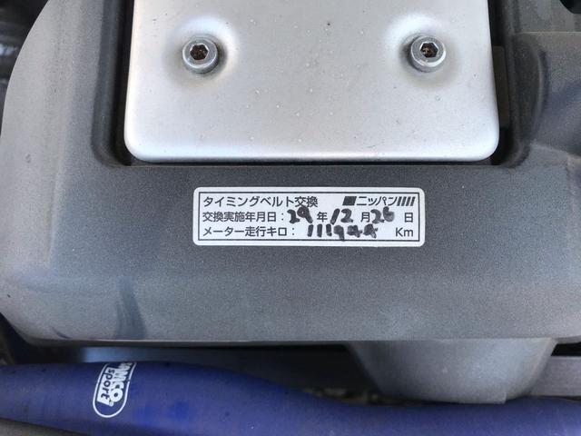 「トヨタ」「チェイサー」「セダン」「埼玉県」の中古車12