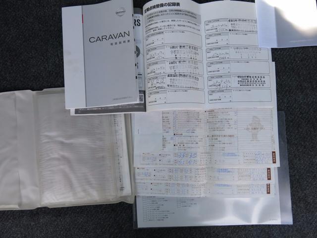 日産 キャラバン ロングスーパーDX 5速AT 法人1オーナ記録簿 Tチェーン