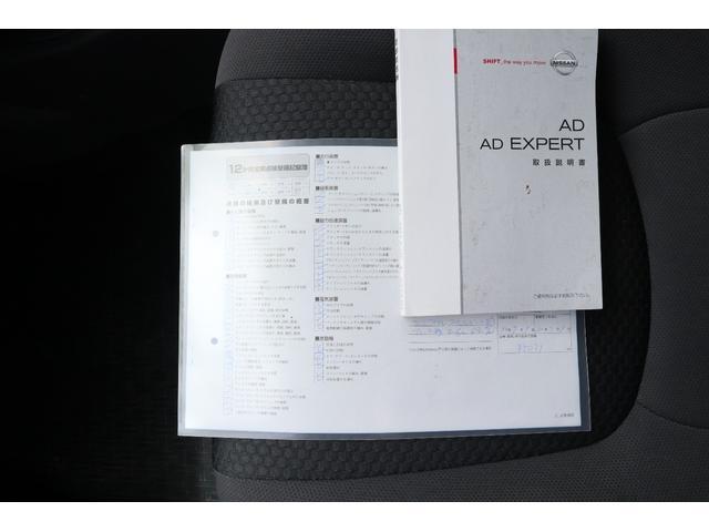日産 AD GX1.5 キーレスPW電格ミラー Tチェーン