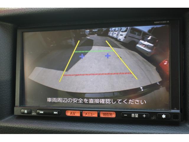 日産 NV350キャラバンバン ロングDX EXパック フルセグナビ後カメラ 法人1オーナT