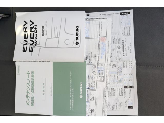 PC TVナビETCキーレスPW 法人1オーナ記録簿Tチェ-(8枚目)