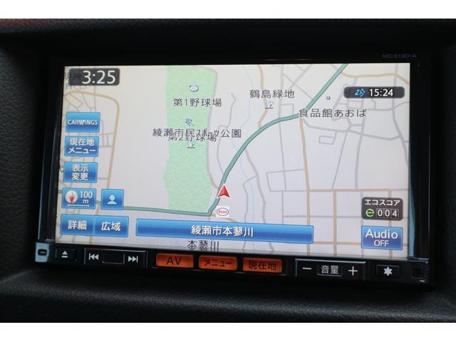 ロングプレミアムGXターボ 純HIDナビETC 1オーナ記録(12枚目)
