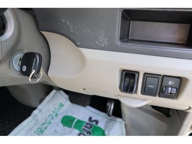 PC 4WD ナビETCキーレスPW 法人1オーナ記録簿Tチ(17枚目)