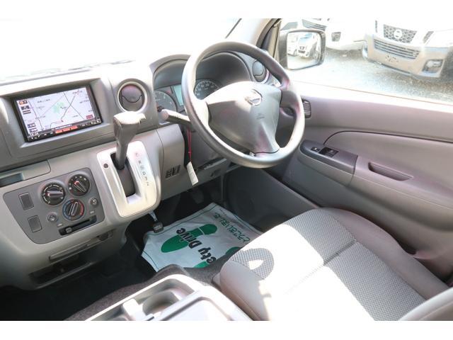 ロングDXターボEXパック 4WD ナビETC 1オナ記録簿(5枚目)