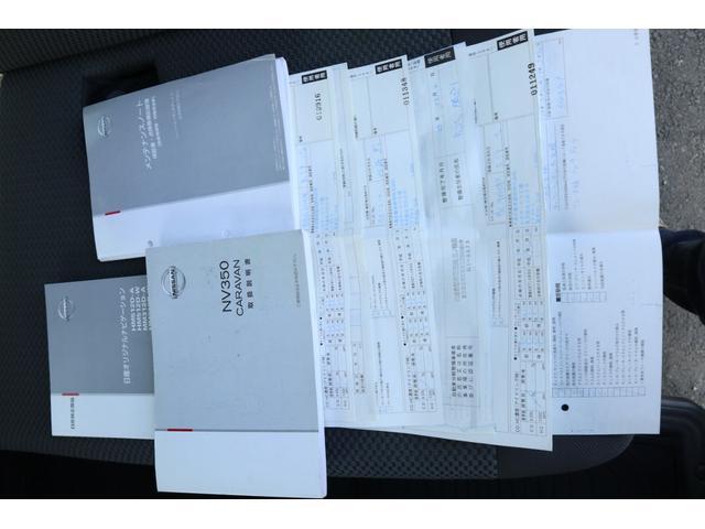ロングDXターボEXパック 4WD ナビETC 1オナ記録簿(8枚目)