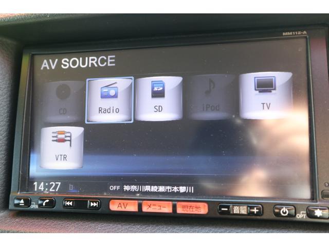 ロングDXターボEXパック 4WD ナビETC 1オナ記録簿(13枚目)
