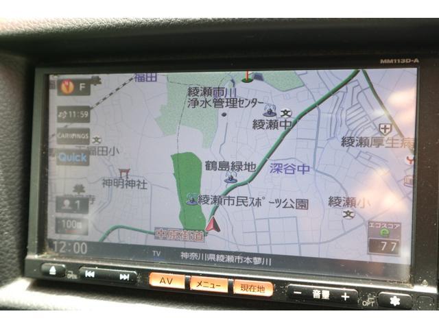 ロングDX Wエアコン ナビETC後カメラ 法人1オーナ記簿(12枚目)