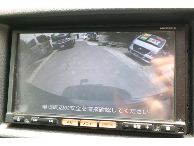 ロングDX Wエアコン ナビETC後カメラ 法人1オーナ記簿(14枚目)